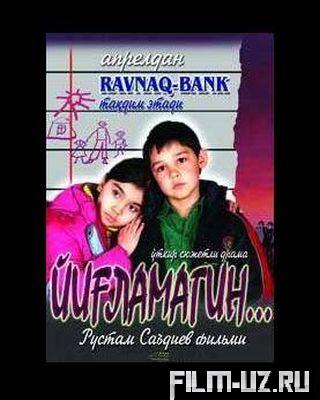 Wwwvoydodnet самые новые узбекские песни скачать